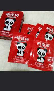 1box isi 10 masker  PANDA EYE MASK IMPORT ORIGINAL