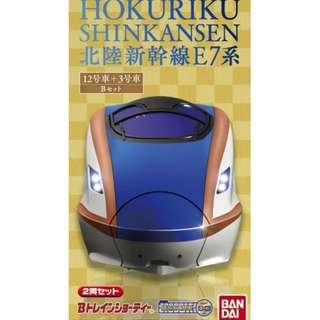 (MKstore) B-TRAIN 日本 北陸新幹線 E7系 電鐵 列車 模型 (12號車及3號車箱)