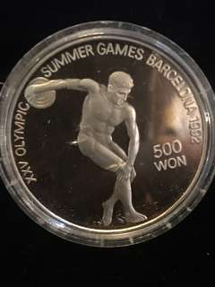 1989 DPRK North Korea 500 WON XXV. Olympic Summer Games Barcelona Discus Thrower Pure Silver Proof-Struck Large Crown Coin. Rare.