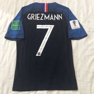 2018 France Player Issue kit