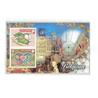 MS Zodiac Series #04  Belgium 2004 Stamp Exhibition  -- SNAKE