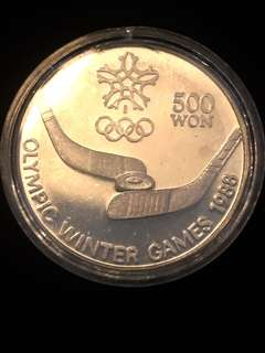 1988 DPRK North Korea 500 WON Olympic Winter Games Ice Hockey Pure Silver Proof-Struck Large Crown Coin. Rare.