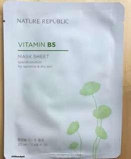 NATURE REPUBLIC VITAMIN B5 SHEET MASK