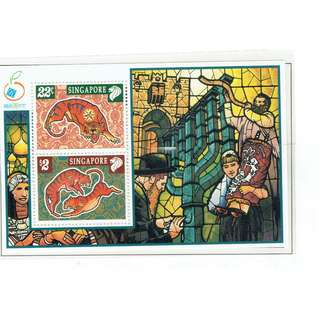 MS Zodiac Series #09 Israel 98 Stamp Exhibition --- TIGER