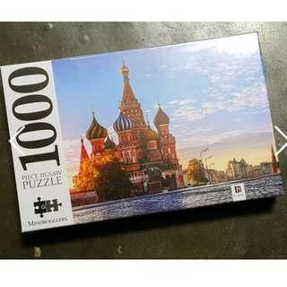 Fifa 2018 Russia 1000 puzzle