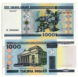 2000年 白俄羅斯1000元盧布 靚號:3888666 豹子號 全新直版