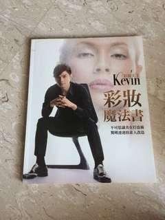 Kelvin teacher makeup book in chinese
