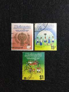 1979 International Year of The Child  3V Used Set  ISC Catalogue Value RM9.00 for Used Set