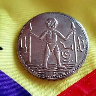 💥 Yasin holy coin (R)