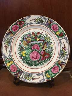 Vintage Porcelain Display Plate