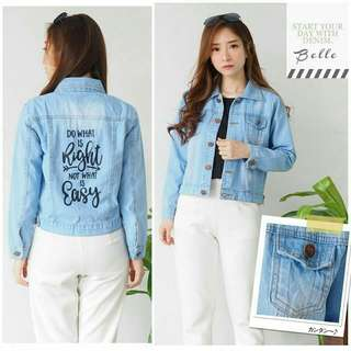 Easy Jacket Jeans