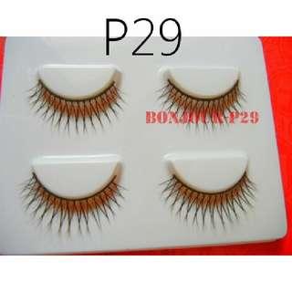 #P29 : False Eyelash : Eyes : Lash : Lashes : Eyeslash : Eyeslashes : Eyelashes : Falsies : Face : Facial : Makeup : Cosmetics : Beauty : Tools : Ladies : Girls : Women : Female : Lady : Sellzabo : Black Colour