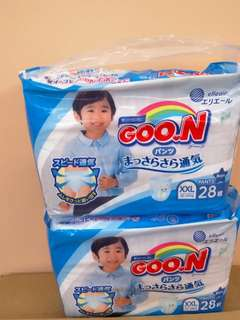 Goons xxl pants for boys made in japan