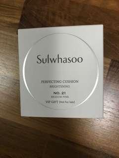 Sulwhasoo Perfecting Cushion brightening No. 21 5g