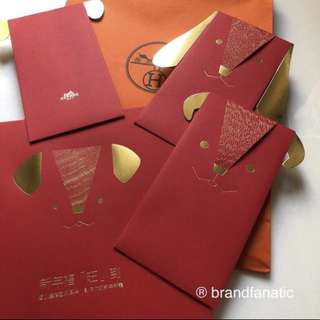 (20 pcs) 2018  利是紅包 Hermes Red packet