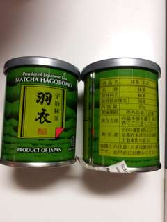 Ceremonial Grade Japanese Matcha Powder New