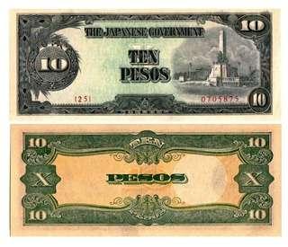 1943-45年 日本在菲律賓殖民時期軍票10元 0705875 極美品