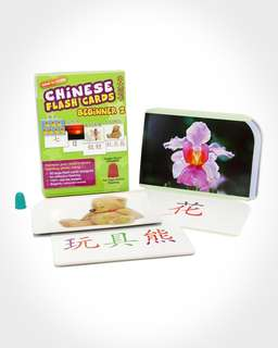 Wink To Learn Chinese Flash Card- Beginner 2