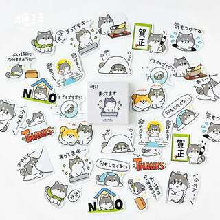 🚚 [BUY 3 FREE 1] 45 pieces shiba inu sticker pack