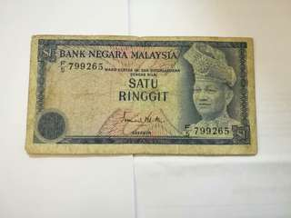MALAYSIA OLD BANK NOTE RM1  - Gabenor Tun Ismail Md Ali  - No Series F/5 799265  - Condition as per picture