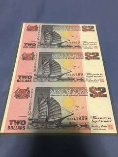 Ship Series $2 3in1 uncut