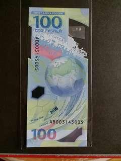 2018年UNC 全新俄羅斯足球世界杯纪念鈔 AB003145005