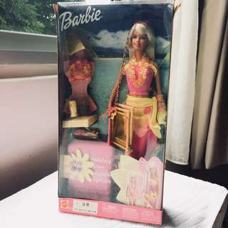 Barbie Doll: Tropical Holiday Edition