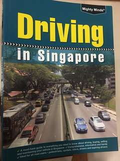 Driving in Singapore 2018 edition (7th)