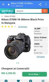 Nikon D7000 + lense nikon 70-300mm