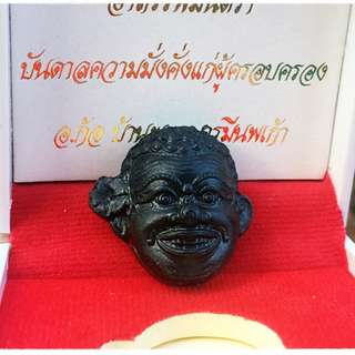 Jao Ngo (Carved from Sacred Black Wood) By Aj Kor Be 2561