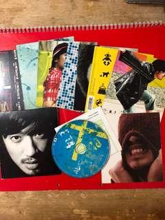 恭硕良-首張cd-No where Man