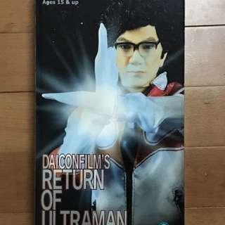 """全新絕版 Medicom Daiconfilm's Return of Ultraman 12"""" Action Figure"""