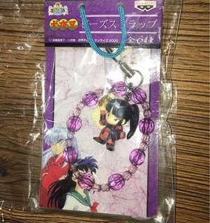 new Japan keychain