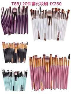 20 pcs brush (Synthetic)