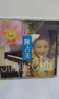 Cd 陈占美钢琴独奏周璇名曲