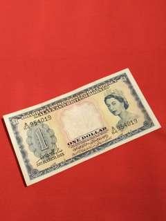 Malaya queen $1 notes A/84 954019