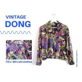 🚚 | 咚 咚 Vintage |日本古著- 獵捕史奈克防曬薄外套