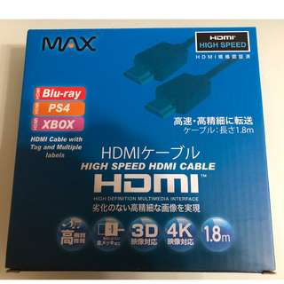 Max High Speed HDMI Cable (1.8米, 1080p, 3D, 4K-全新未用過)