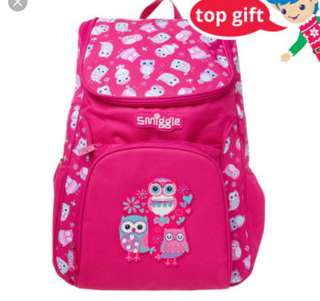 Smiggle chirpy access backpack (pink)