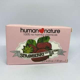 Human Nature Strawberry Exoliating Bar