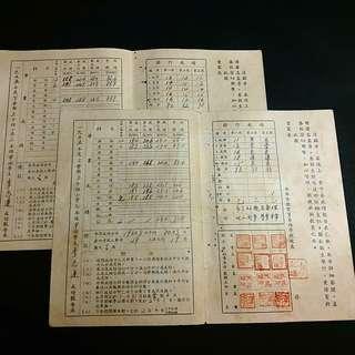 50'年代【香港金銀貿易塲學校】成績表