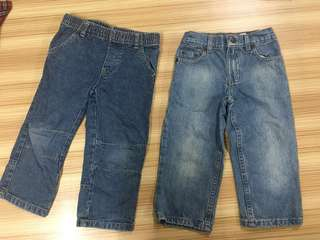 Take all! Boys Denim Pants