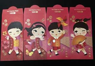 🌟3 Packets - DBS 2015 Red Packet