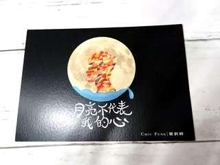 梁釗峰 Chiu Fung C allstar 派台歌宣傳品