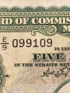 Malaya king George $5 old notes E/9 099109