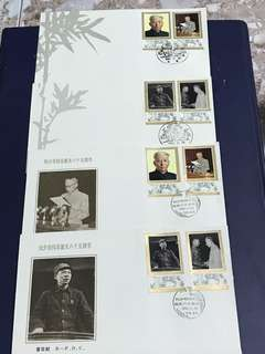 China Stamp- 1983 J96 A/B FDC