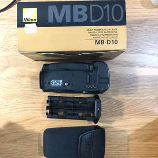 Nikon MB-D10 Battery Grip Complete Box Set