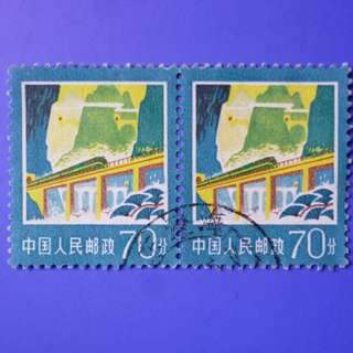 Stamp China 1977 Industrial and Agricultural Railway Bridge 70 fen Pair
