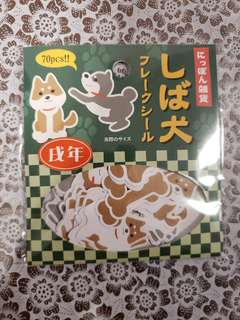 柴犬貼紙 (包平郵)