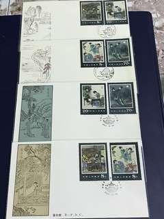 China Stamp- 1984 T99 A/B FDC